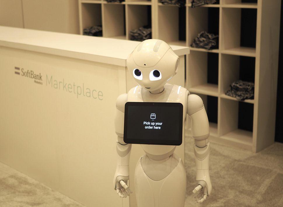 Pepper the robot at Softbank